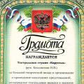 awardimg.php-1266490728