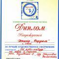 image005-2